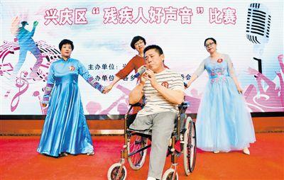 残疾人唱出好声音