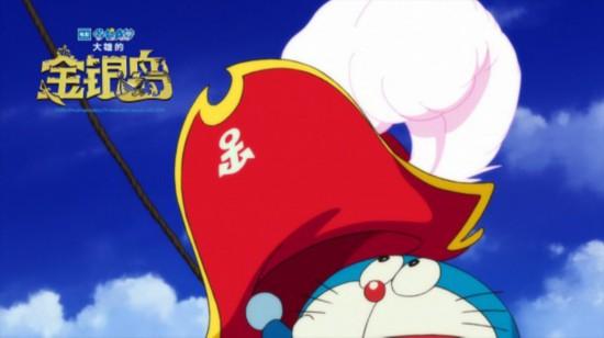 《哆啦a梦:大雄的金银岛》定档六一
