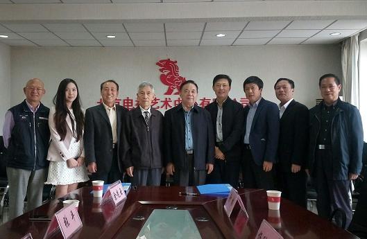 电视剧《青年周恩来》签约仪式在北京举行