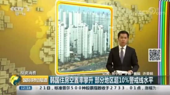 比起不吃不喝9年才能在首尔买房,韩国人更担忧的是这件事