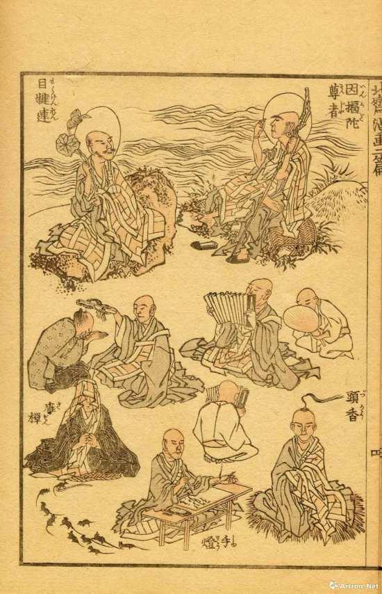 漫画里的僧侣形象