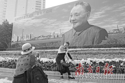 小平画像见证深圳发展奇迹