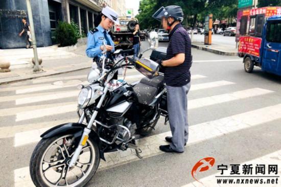 银川交警重拳整治摩托车交通违法行为见成效