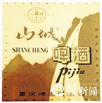 重庆历史上出现过的知名品牌 曾风靡全国