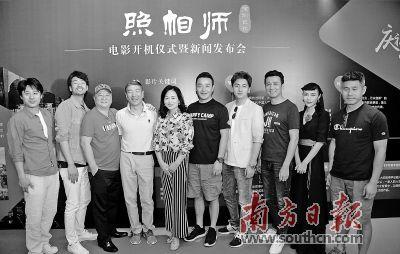 《照相师》聚焦年轻人创业故事 小人物故事折射深圳发展