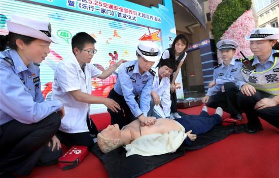 """(社会)(1)""""警医合作""""文明交通宣讲团在上海成立"""