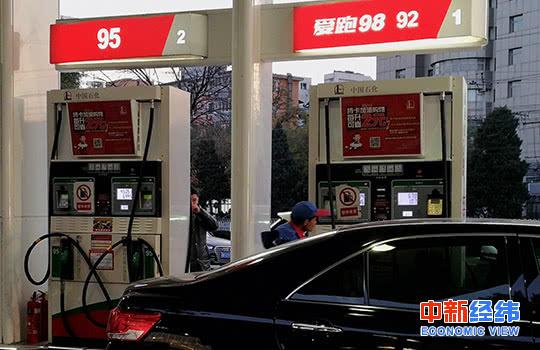 """快去加油!国内油价""""五连涨""""无悬念 加满一箱油或多花10元"""