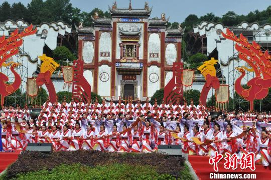 屈原故里端午文化节6月举行两岸龙舟队将竞渡三峡