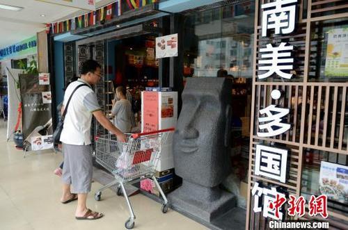 福州自贸片区三周年:新增台资企业382户