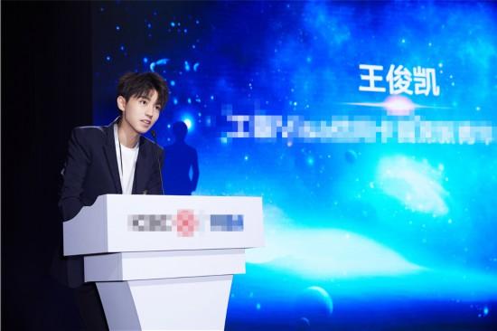 王俊凯被曝把莅临念成位临 犯同样错误的还有这些大牌明星