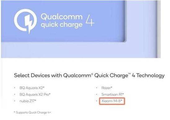 网传小米8将支持高通QC 4.0+快充