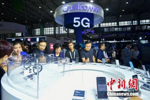 数博会上看高通:创新技术助推中国数字经济