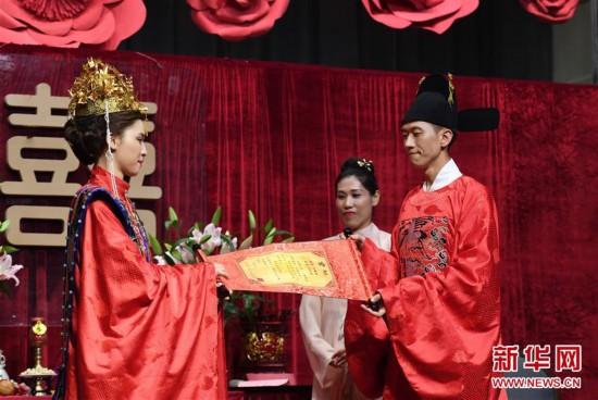 台湾:汉服婚礼展示中华传统文化