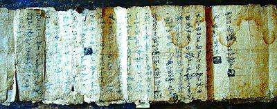东巴文:开启纳西文化宝库的金钥匙