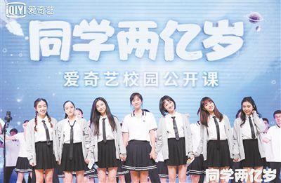 徐静蕾监制《同学两亿岁》 不用流量演员用新人