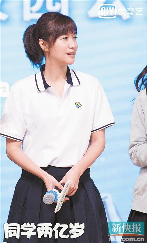 《同学两亿岁》开播 徐静蕾挑女主角:不要整容脸