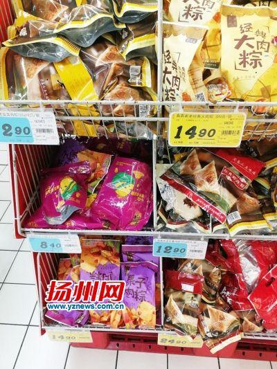 扬州市场粽子飘香 菜品变馅料创新口味成卖点