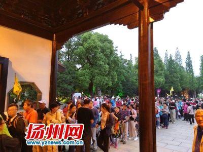 """上海近千人旅行团""""下扬州"""" 景区受到游客点赞"""
