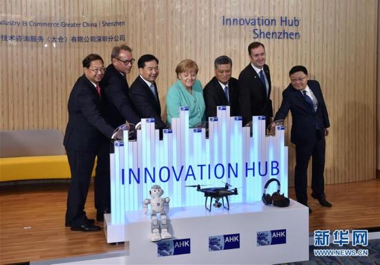 """默克尔访深五小时感受""""中国硅谷""""的创新魅力"""