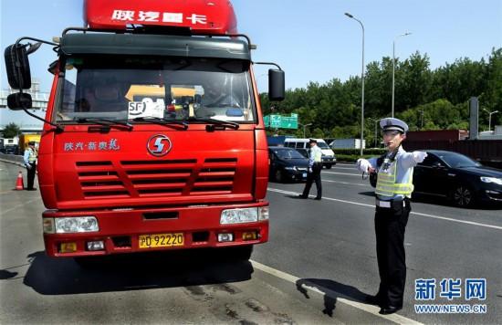 (社会)(1)上海开展大型货车交通安全防范治理专项行动