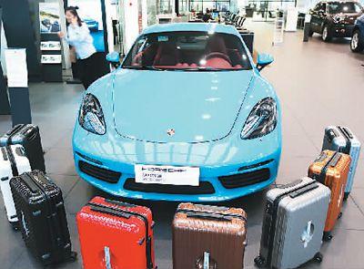 扩大开放,加速中国汽车业转型
