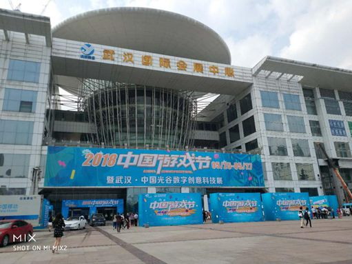 The first China games festival a complete packaged Eight hall handle praise by domestic and foreign players