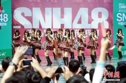 中国大型女子偶像团体SNH48部分成员在沈阳表演。 <a target=