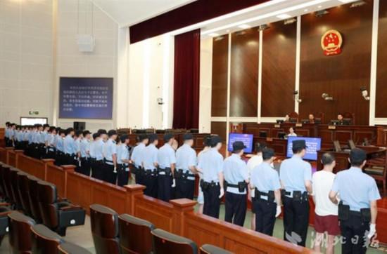 首例危害长江流域环境资源保护涉黑案在武汉宣判