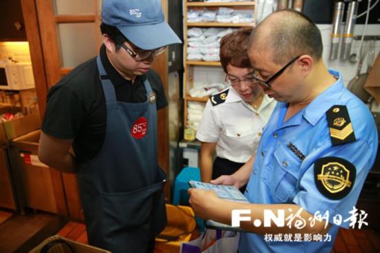 福州创建国家食品安全示范城市再发力