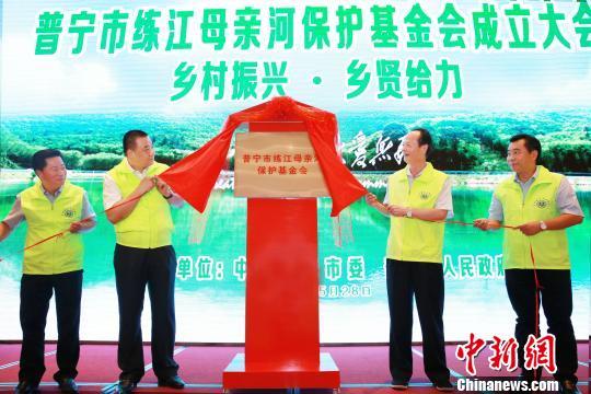 广东普宁乡贤捐资逾2.5亿元治理练江母亲河