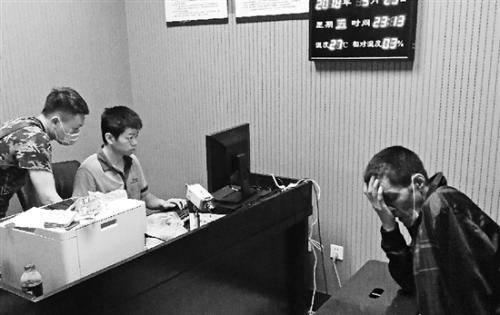 电脑被盗喊话小偷:电脑里有女儿爸爸生前照片