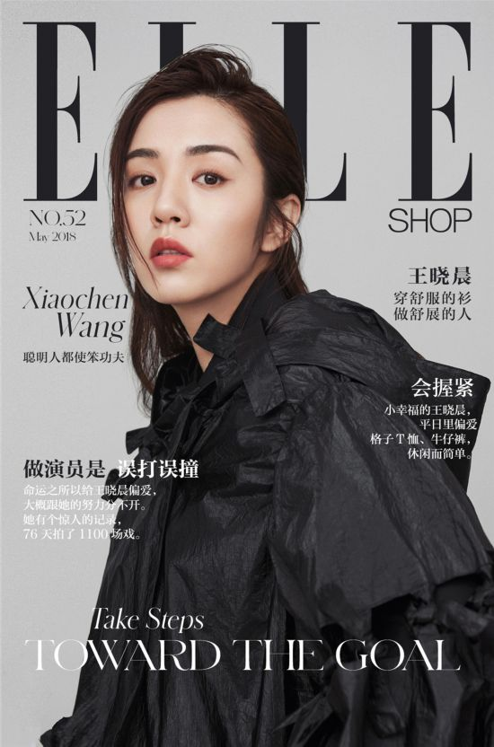 王晓晨时尚大片型范十足 化身酷帅girl