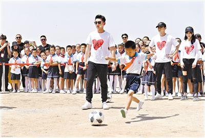 《奔跑吧》举办公益活动 兄鼓励孩子多运动