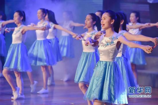 (教育)(1)福州市举行学生行为习惯养成教育实践活动展演