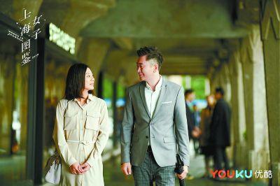 《上海女子图鉴》:职场女主立得住,遗憾缺热度