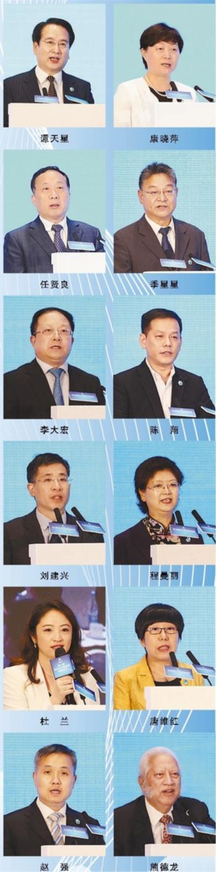 新时代 华文媒体的使命与担当