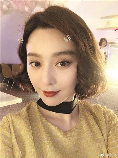 被崔永元曝4天6千万报酬 范冰冰发声明:诽谤!