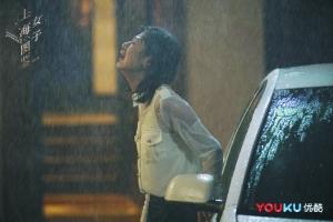 《上海女子图鉴》罗海燕拿分手费引发热议