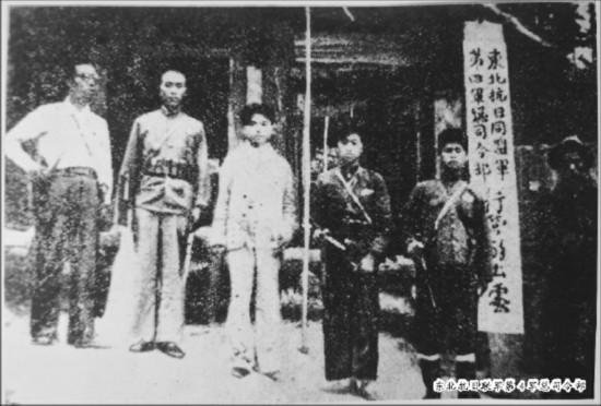 东北抗日联军第4军总司令部