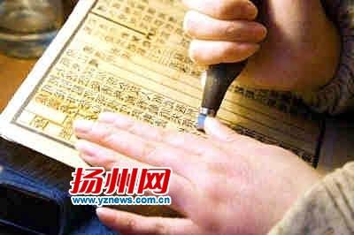 扬州将出台非遗保护地方法规 设保护专项资金