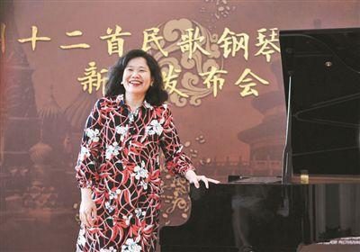 用钢琴曲和交响乐演绎中国民歌