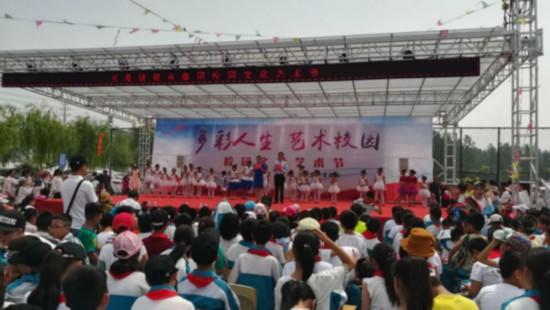 徐州沛县五段镇举行校园文化艺术节文艺汇演