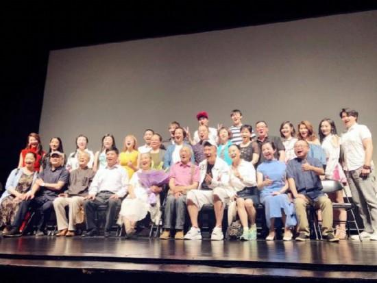 首部音乐剧电影《家》媒体试映会在中央戏剧学院举行