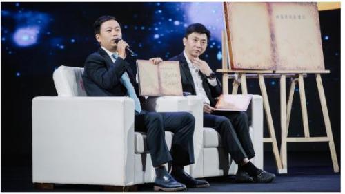 平安好医生王涛做客央视《对话》:独角兽必备绝技