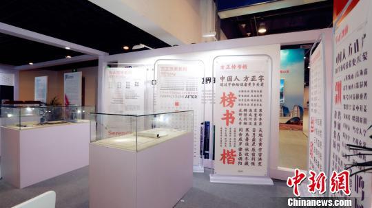 中国字体版权保护提上日程