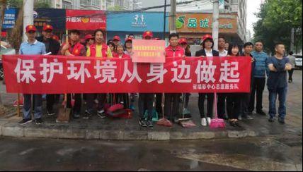 """河南福彩开展 """"清洁家园・共创文明""""志愿服务活动"""