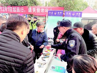 """武汉首个""""防盗诊所""""进驻小区 刑事警情同比下降2000起"""