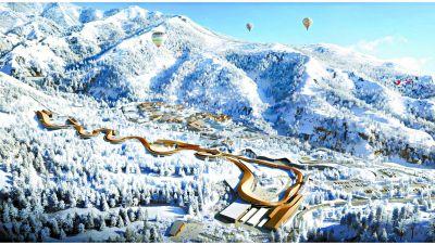 冬奥会场馆建设计划发布