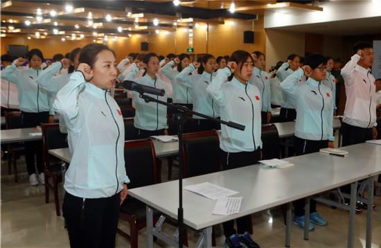 短道速滑国家集训队开展入队教育活动 开启备战北京冬奥新征程