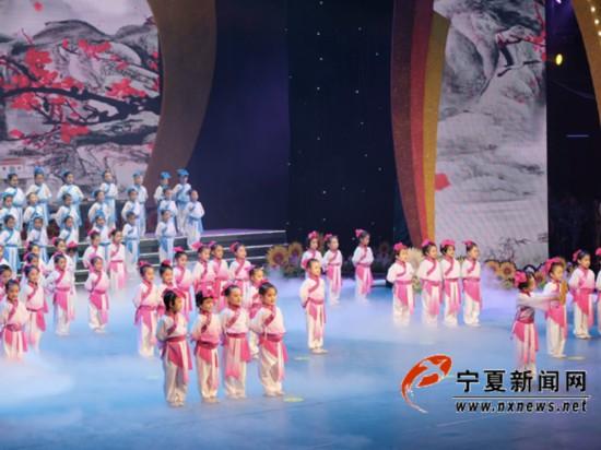 《花儿绽放新时代》2018宁夏六一少儿文艺晚会成功上演